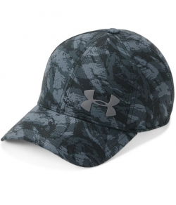 "Czapka UNDER ARMOUR ""ARIVENT"" moro"